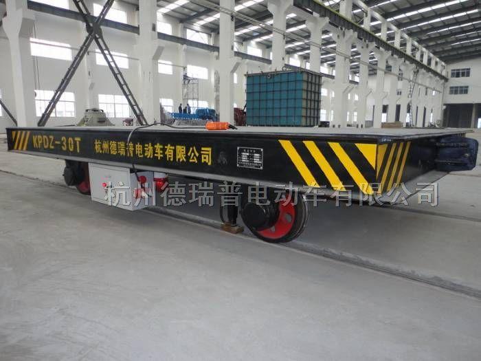 kpdz系列低压直流轨道平车